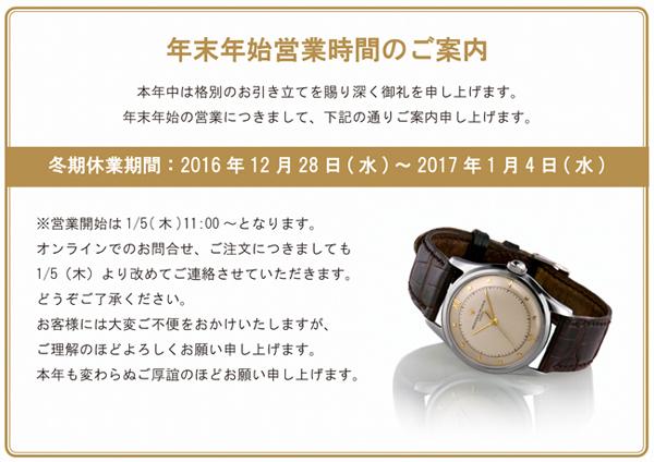 20161226-1.jpg