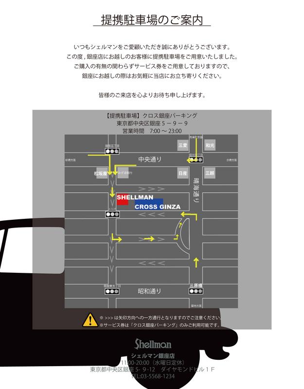 提携駐車場.jpg